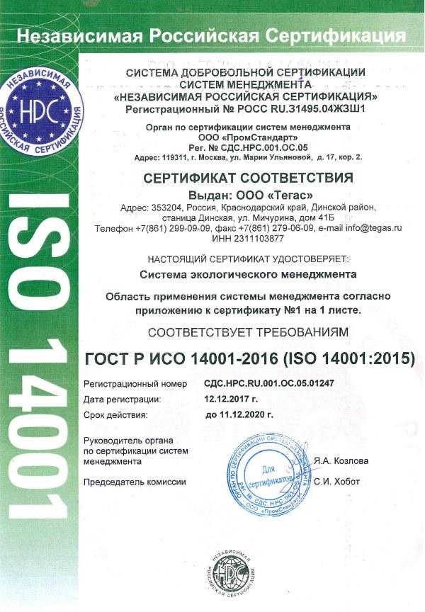Сертификация оборудования аренда без комиссии портал сертификация